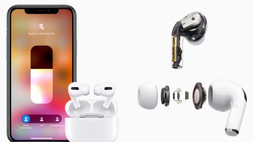 苹果新无线耳机价格曝光!却遭果粉疯狂吐槽,加个降噪就卖2000?
