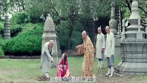 这种美女在寺庙多呆1天,和尚都不知道会崩溃几个