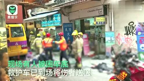 监控曝光!香港一保姆车疑未拉手刹失控撞行,已致2死14伤
