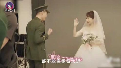 原以为杨紫和欧豪结婚照够般配,看到她和肖战的结婚照,网友都酸了