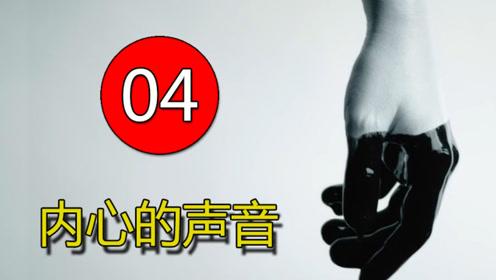 《邪恶04》神秘力量操控AR设备,小男孩化身恶魔之子