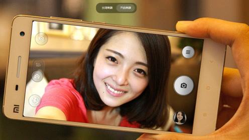 用手机寻找针孔摄像头的方法,真的有效吗?