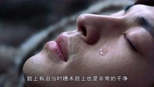 香蜜:旭凤魔界重生时,就知道就自己的不是穗禾,而是锦觅!