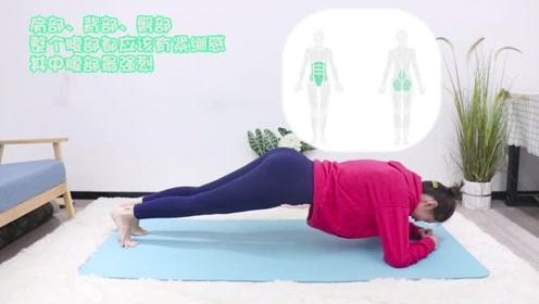 不用去健身房,这两个动作在家也能做,轻松减掉身上脂肪!