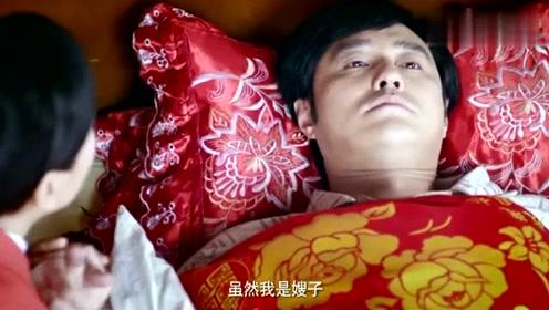 姐妹兄弟:宋建国的新婚之夜,惦记他的不仅有前女友,还有嫂子!