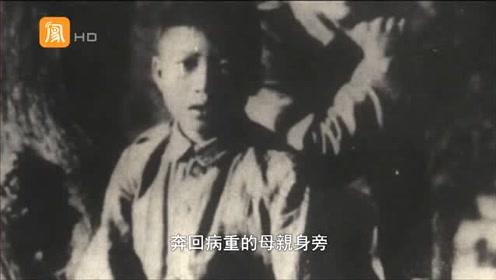 二战唯一的中国记者,生长环境有多困苦?只能说佩服