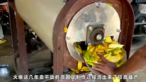 印度人制作芒果干,竟让围观者恶心到吐,中国无意间进口很多!