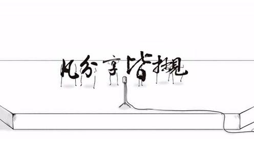 果敢 曾小敏 杨锦麟 表演