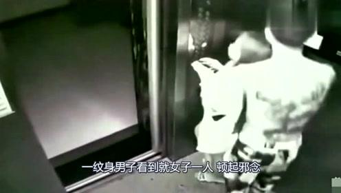 男女半夜共乘电梯,以为电梯没监控,下一秒让人无语