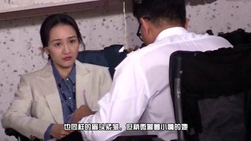 王凯现身片场认真研读剧本 深夜与王鸥胡军欢乐聚餐