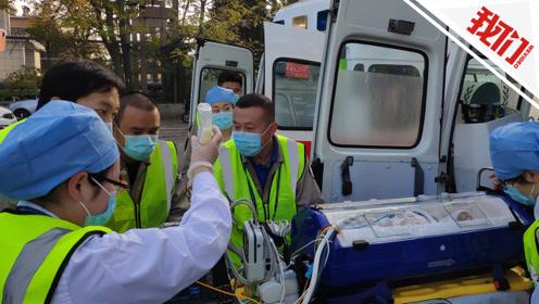 直播回看:免费专机转运危重双胞胎 从淮北到北京的求医之路