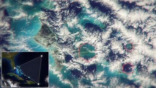 百慕大三角神秘面纱被揭开,不是鱼怪黑洞!真凶躲在天上!