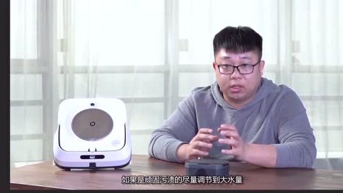 开启未来清洁新体验 iRobot Braava jet m6擦地机器人