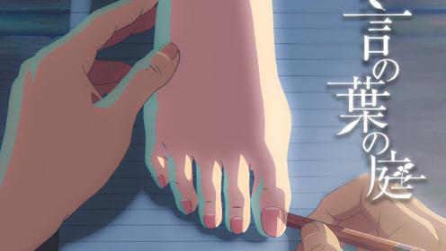 【文曰片单】除了纸巾,看日本电影《言叶之庭》还需要什么?