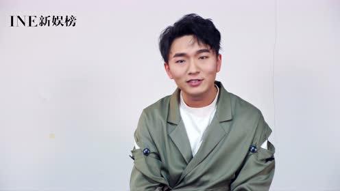 艺乐专访 王子腾:他,不常见
