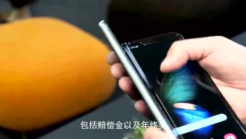 中国三星电子启动大裁员,补偿方案包括发手机,好香啊
