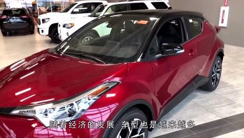 新款丰田CHR上市,打开车门的那一刻,你才知道豪华!