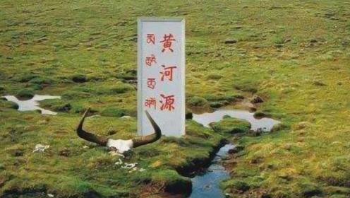 黄河源头被找到了,只有碗口一般大小?人们却不能轻易靠近它!
