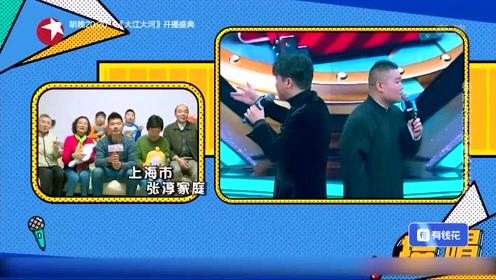 岳云鹏肖央同台唱《老男孩》,小岳岳经常忘词