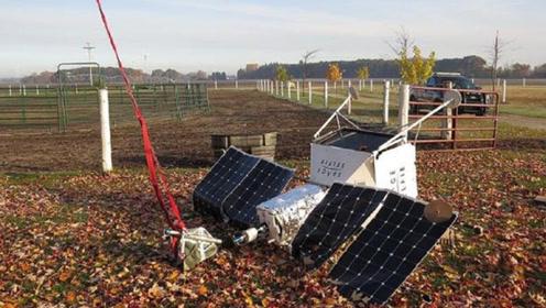 """一声巨响,一个火球砸向农户后院,仔细一看上面写着""""三星卫星"""""""