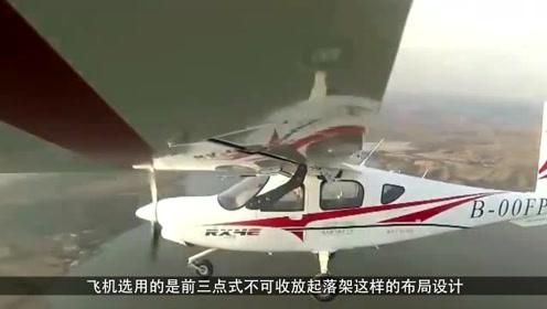 新能源领域再次突破,我国研制出电动飞机,时速达200公里