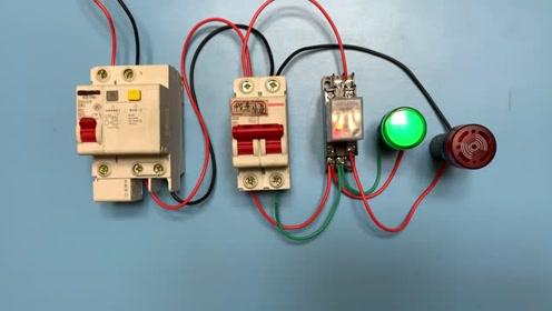 电工知识:电路跳闸自动报警电路,接线步骤一一讲解,运行演示