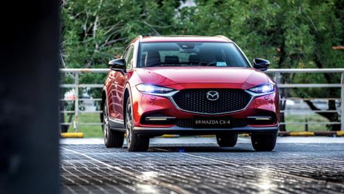 预售14.98万元起 一汽马自达新款CX-4将今日上市