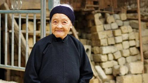 世界五大长寿村之一,百岁老人高达69位,最年长老人135岁!