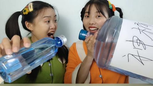 """闺蜜恶作剧:女神和女汉子喝水,""""触电矿泉水""""整蛊超搞笑"""