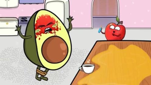 """牛油果照顾""""熊孩子"""",不料竟惨遭恶搞,结果太搞笑了!"""