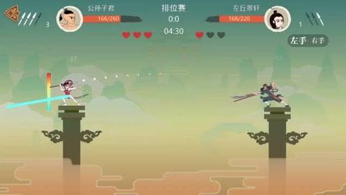 标枪王者游戏:魔童哪吒十招内,战胜武松
