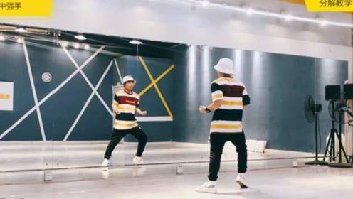 罗志祥《个中强手》舞蹈教学 帅气街舞教程