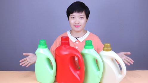 洗衣液空瓶大改造,一个空瓶秒变4个宝贝,放在厨房全家抢着用