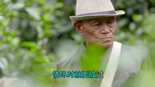 香港歌坛黄金时代的歌曲《张智霖、许秋怡 - 现代爱情故事》