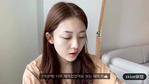 韩国小姐姐的约会妆容分享