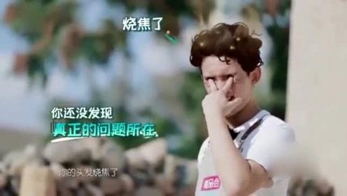 吴磊上综艺做烤鸡烧焦头发 网友又心疼又好笑