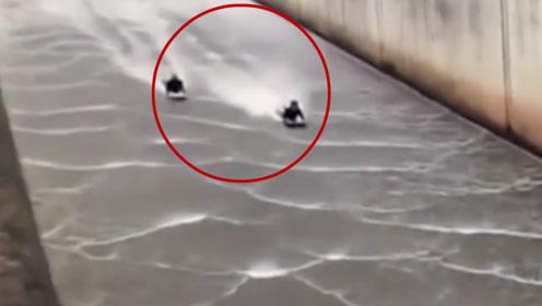 惊心动魄!两男子为寻刺激 在大坝下水口冲浪 差1米就是粉身碎骨