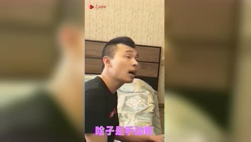 四川公安又出爆笑普法视频  笨贼偷到警察家打开衣柜秒怂