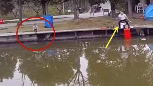 粗心大意的父母,男孩顽皮跳进鱼塘!钓鱼哥一个箭步飞身补救