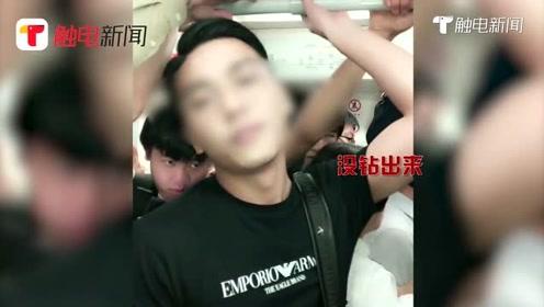 令人作呕!广州地铁上一男子露下体猥亵女乘客,警方:已拘留