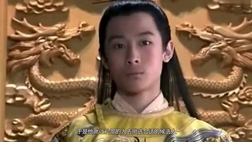 嘉靖给妹妹选驸马,选来选去选了个秃头,且拍板之人还是公主生母
