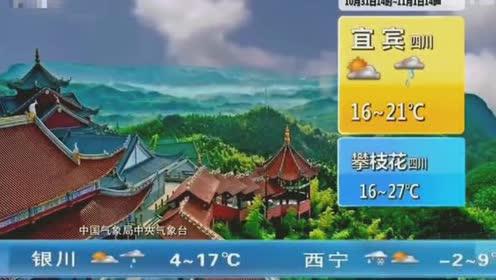 明天1号,甘肃、陕西、山西等地有小到中雨,局地有雨夹雪
