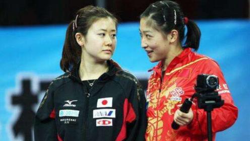福原爱和中国队关系是真好!金牌借来拍照,采访用中文说刘诗雯矮