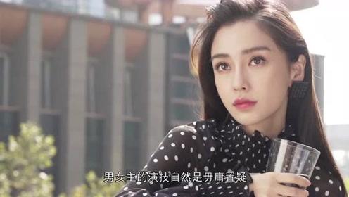 5部热门新剧上线时间已定,韩东君杨颖杨超越,你最期待看谁?