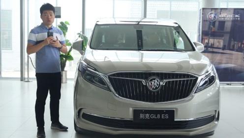 《谊起玩车》中国最热销的商务MPV,别克GL8ES到底怎么样?