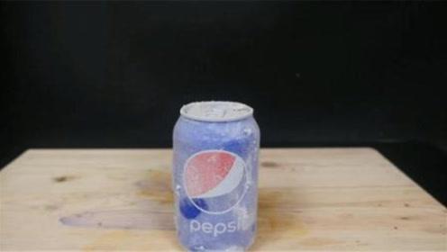 牛人把可乐用-196度液氮冷冻后,一铁锤砸下去,场面太壮观
