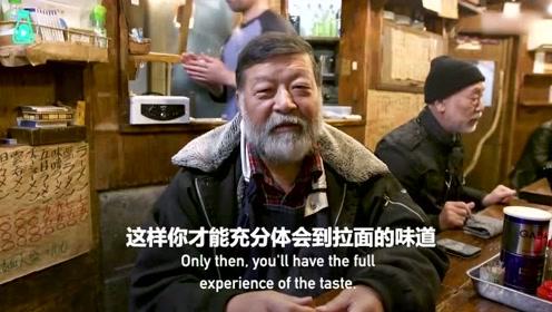 日本吃货大叔被开除后开拉面馆