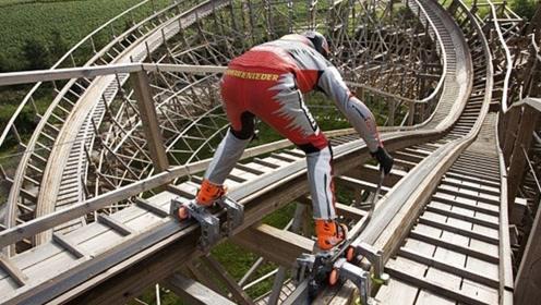 """轮滑牛人""""作死""""挑战,穿轮滑鞋玩过山车,整个过程让人心惊胆战!"""