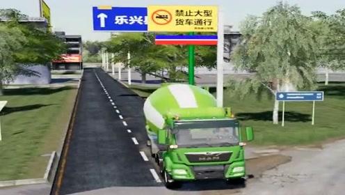 模拟驾驶:模拟驾驶大罐车上公路,场景太真实,A本就是难!