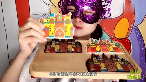 """妹子吃""""创意城堡巧克力"""",色彩亮丽奶香丝滑,好看又好吃超赞"""